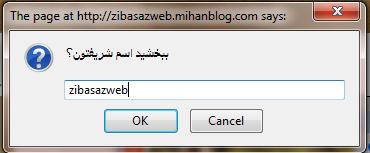 http://zibasazweb.persiangig.com/image/abzar%20zibasazweb/unme.png